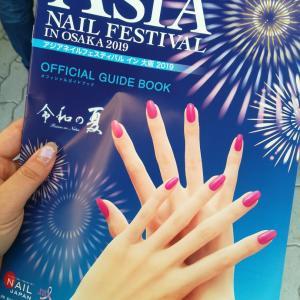 アジアネイルフェスティバル2019●レポ