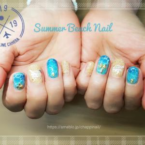 夏の海辺ネイル