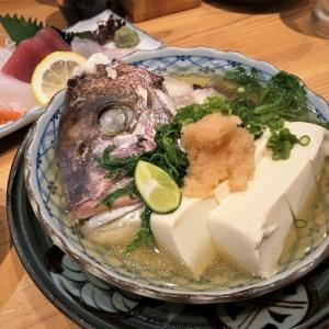 梅田ルクア 地下2階バルチカ『魚屋スタンドふじ子』で昼呑み☆大阪堺市の不動産は『ララホ-ム』