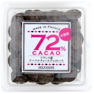 カカオ72%のチョコレートで罪悪感を減らす私・・・