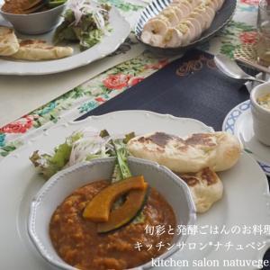 【カレーも身体に優しくヘルシーに♡】今日もお料理教室普段食べているカレー。...