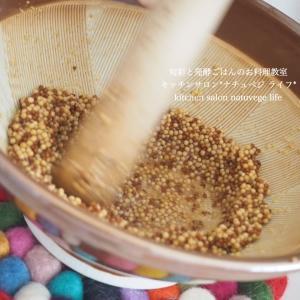 【発酵調味料講座(おかず編)】食べたら美味しさがわかります!