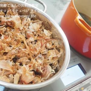 【手作り発酵調味料講座(和食編)】今日は発酵調味料講座(和食編)を開催させてい...