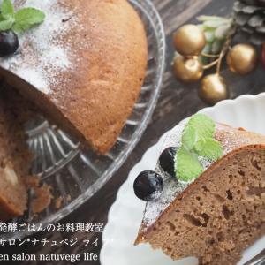 【11月レッスンのデザート試作】お料理と共に旬のフルーツや米麹生甘酒で作る...
