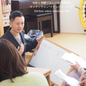 【温活コラボ講座】今日は、和歌山市内にあるハタケヤマ骨格矯正Lab.の畠山...