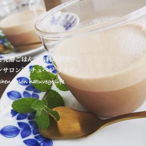 【ママのレシピのお気に入り】本日のおやつは長女ちゃん作のチョコレートムース...
