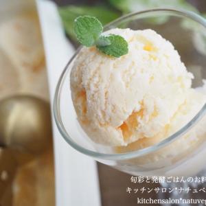 【手作りアイスクリームレッスン】本日は5名の皆様と4種類のアイスクリーム作りを...