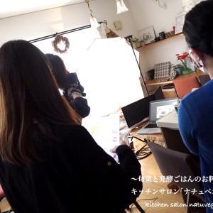 【本日も撮影でした】本日は大阪からわざわざ和歌山の田んぼの中へ(笑)撮影に...