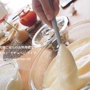 【簡単で安心なアイスクリーム】本当に簡単に作れるアイスクリームそしてご自身で食...