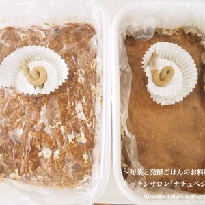 【お味噌完成!!】ご自宅のお味噌をチェックしてくださいね!!