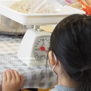 【麦味噌作り】お味噌は育った環境(おふくろの味や地域)によって好みの味が変...