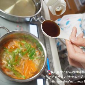 【家庭料理入門コース】今日は家庭料理入門コース6期生第2回目本当は白ご飯に煮魚...