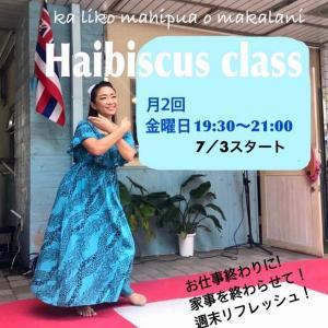 ⭐️HULA 新しい形 Newクラス