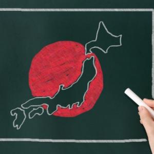 保有する日本個別株一覧