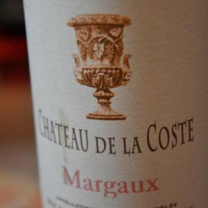 しあわせな普段飲みAOCマルゴーのシャトー・ド・ラ・コスト