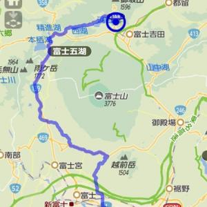 【富士山一周】旅のしおり