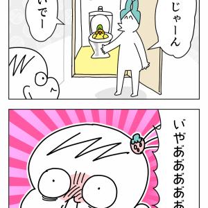 トイレでできるかな?④