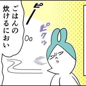 んぎぃちゃん出産秘話1