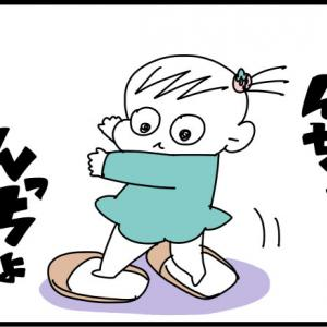 連載漫画】んぎぃちゃんのこばなし【10月09日更新】