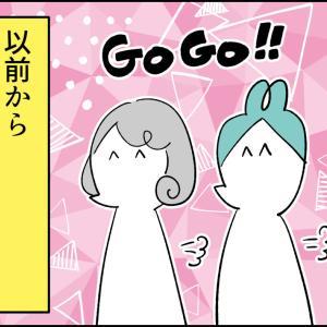 んぎぃちゃん出産秘話3『疑いの眼差し』