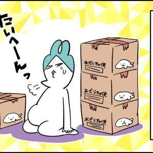 んぎぃちゃん出産秘話4『痛みの幕開け』