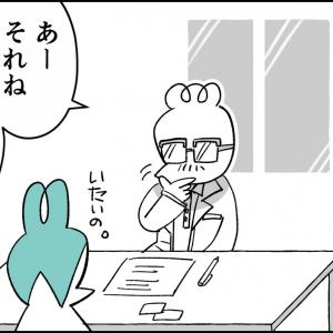 んぎぃちゃん出産秘話5『絶望の宣告』