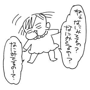 みーちょこ☆んぎぃちゃん