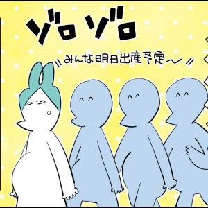 んぎぃちゃん出産秘話23『恐怖のラミナリア』
