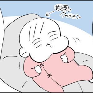 んぎぃちゃん出産秘話64『睡魔の娘』