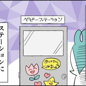 んぎぃちゃん出産秘話66『卑屈の産後』