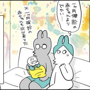 んぎぃちゃん産後秘話8『ミルクが足りてない⁉』