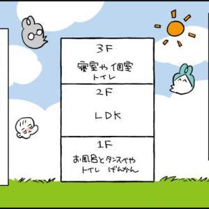 んぎぃちゃん産後秘話10『暖房への招待』