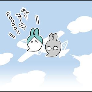 んぎぃちゃん誕生秘話9『アナハイムへ』