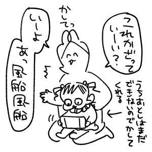 【あつ森】んぎぃちゃんのエンジョイ島生活