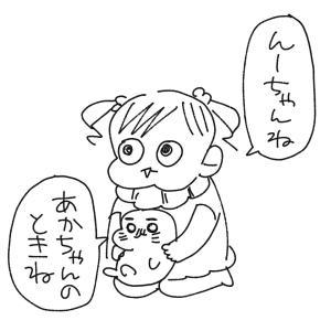 哲学んぎぃちゃん