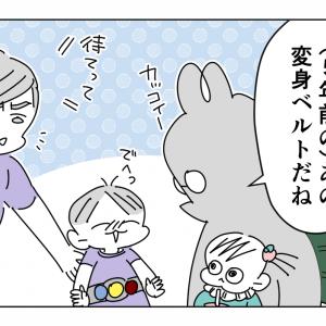 【パパ主夫物語13】パパは全員履修済み!?