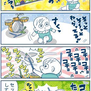 ドラムス!んぎたろう!!【げんき!げんき‼1歳児編…54】