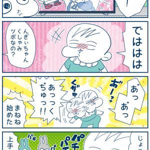 くしゃみのまねね【げんき!げんき‼1歳児編…65】