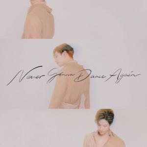 TAEMIN CONCERT - Never Gonna Dance Again 来月開催!!
