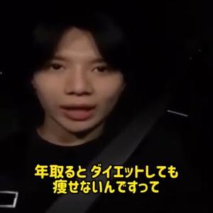 ☆SuperM 公式動画 『SuperM Q+A』 & テムスタライブ(8月13日)