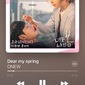 ☆オニュがドラマ「君は私の春」のOST♪優しい春に♪リリース(^_-)-☆