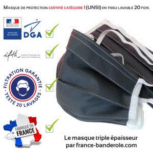 フランス政府認可のマスク