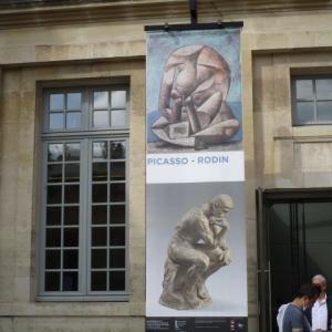 ピカソ美術館で、ロダン展?