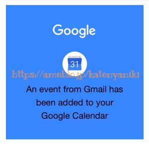 【Googleカレンダー】来年の手帳【便利なんだところ】