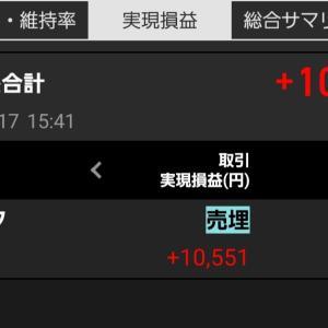 嬉しい出来事\(^-^)/株取引編