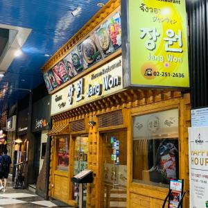 お友達一家と韓国式の焼肉屋さんへ
