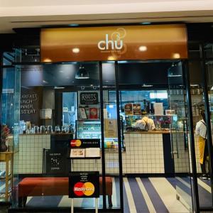 エクスチェンジタワーの「Chu」にてオシャレご飯