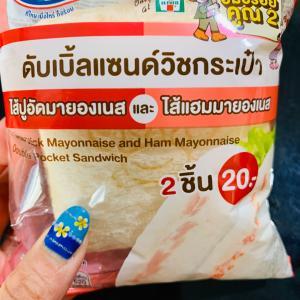 タイ版、ランチパック