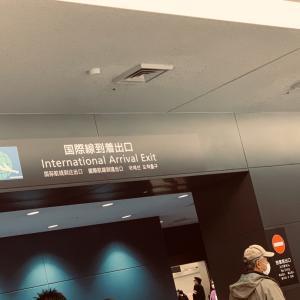 JAPAN!!着陸!!!さーむっ。