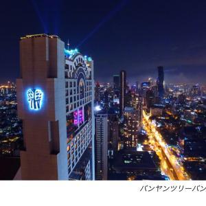 バンコクのラグジュアリーホテルのプロモーション